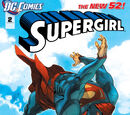 Supergirl Vol 6 2