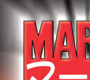 Marvel Mangaverse Vol 1 3