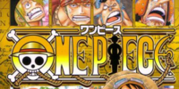 Image - Shonen Jump 2013 Issue 3.png - The One Piece Wiki - Manga