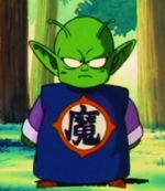 http://images2.wikia.nocookie.net/dragonball/es/images/f/f0/Piccolo_peque%C3%B1o.jpg