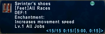 http://images2.wikia.nocookie.net/ffxi/images/0/0c/SprintersShoes.png