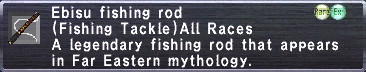 http://images2.wikia.nocookie.net/ffxi/images/2/20/EbisuFishingRod.png
