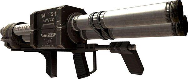 600px-Rocket_launcher2_Halo_3.jpg