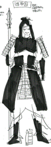 Kou&#39;s soldier costume