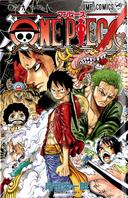 Foro Port One Piece - Portadas Manga 128px-Volumen_69