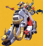 Hurricane Ultrazord