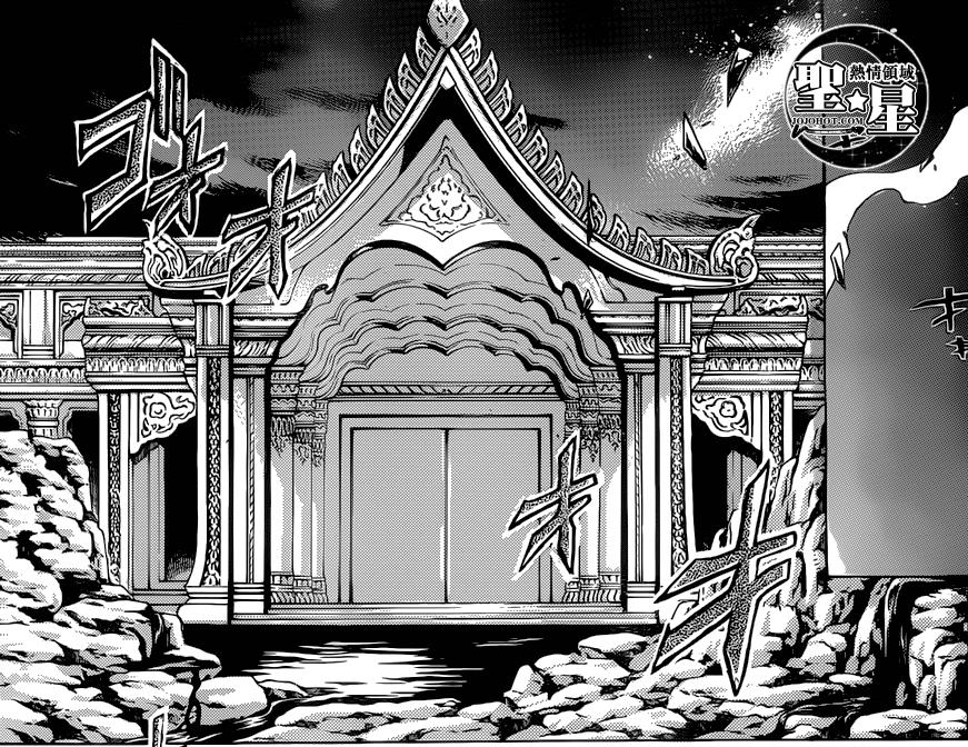 Templo de Atavaka JOJO_041