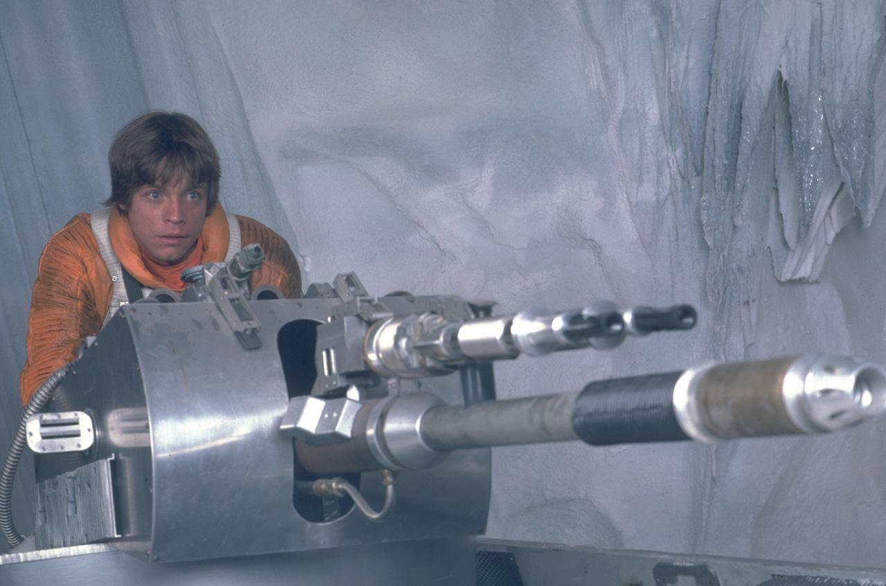 Как сделать звёздную пушку 807