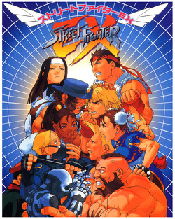 Street_Fighter_EX_flyer.jpg