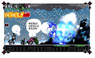 Patapon-3-DLC-Quest-5.jpg