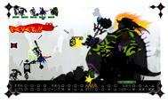 Patapon-3-DLC-Quest-8.jpg