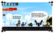 Patapon-3-DLC-Quest-3.jpg